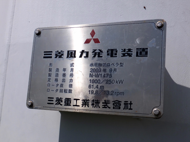 DSCF0857.JPG