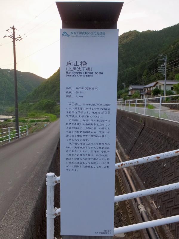 DSCF1014.JPG
