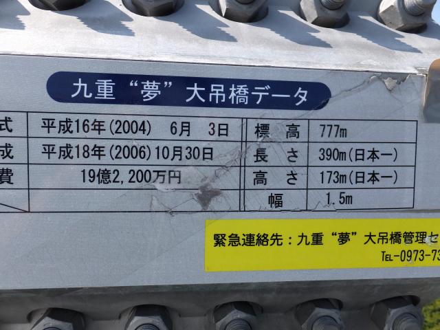 DSCF2361.JPG