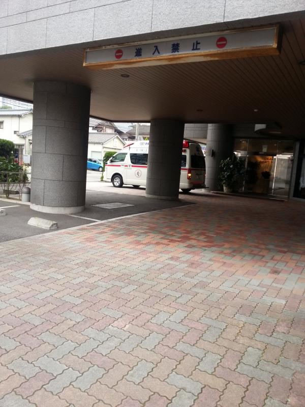 20141108_084249.JPG