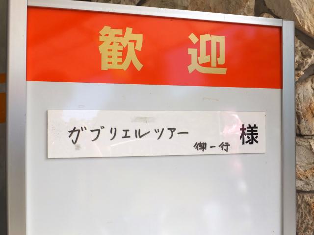 DSCF7610.JPG