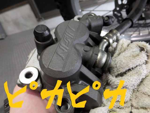 DSCF2007.JPG