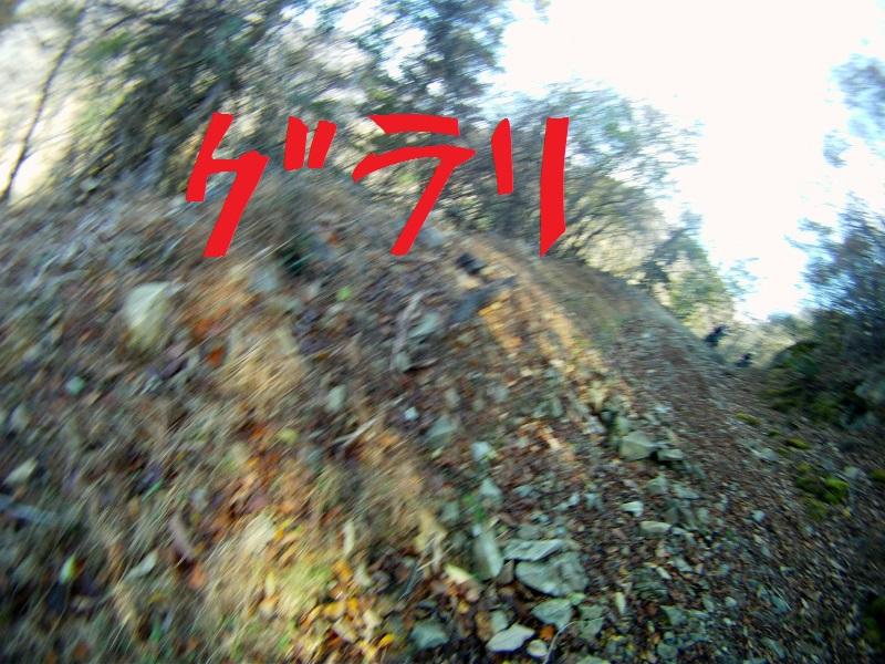 GOPR0919.JPG