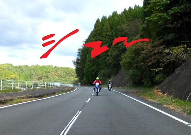 DSCF7367.JPG
