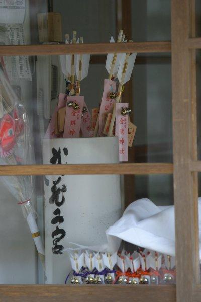 金鑚(かなさな)神社・破魔矢