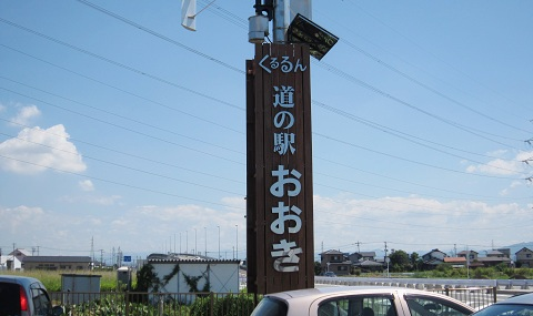 resize4639.jpg