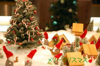 関空 クリスマス