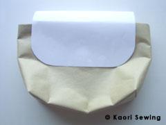 paper bag gusset 10cm empty
