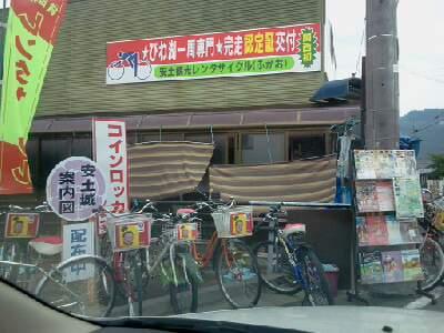 安土駅.jpg