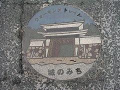 田原ウォーキングトレイル、城の道標識