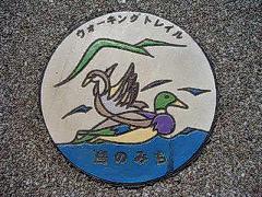 田原ウォーキングトレイル鳥の道標識