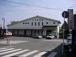 三河田原駅