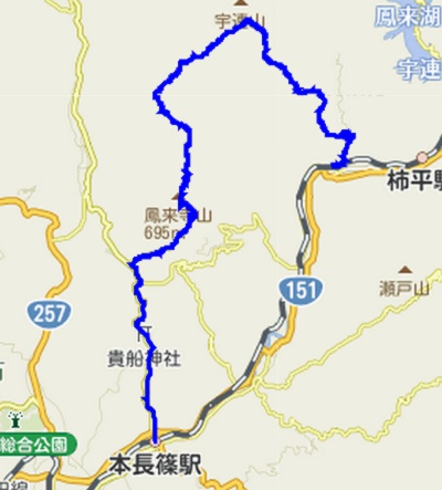 県民の森〜鳳来寺山〜本長篠駅