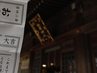 砥鹿神社で初詣で(2)