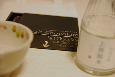 エクチュアのチョコレートと上善如水