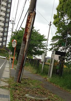 田中和風寮前の公衆電話