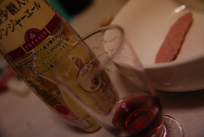 AEON 希少糖入りジンジャーエールのワイン割
