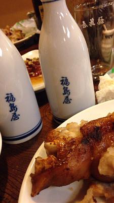 福島屋の豚足