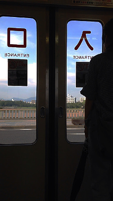 Hiroshima Summer