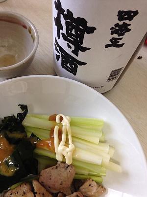 四海王 樽酒