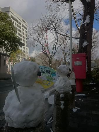 雪だるま 市役所前