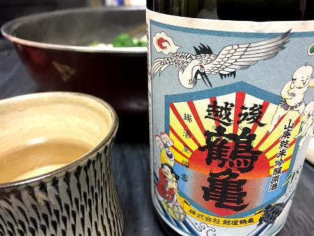 越後鶴亀 山廃純米吟醸原酒