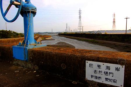 田原海岸 吉胡樋門
