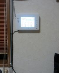 エネルギーモニター