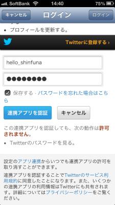 ECHOFON (3).jpg