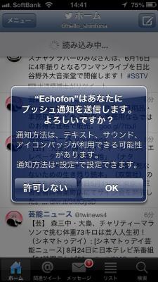 ECHOFON (7).jpg