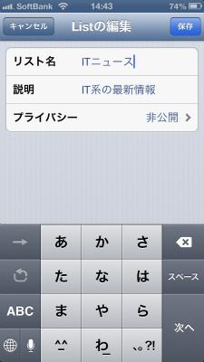 ECHOFON (10).jpg