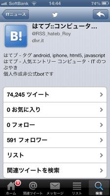 ECHOFON (11).jpg