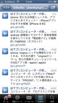 ECHOFON (13).jpg
