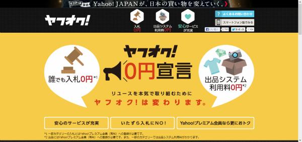 2013-11-12_17h08_11.jpg