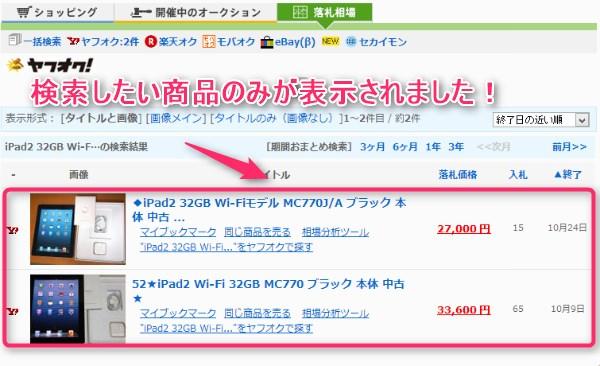 2013-11-12_19h07_05.jpg