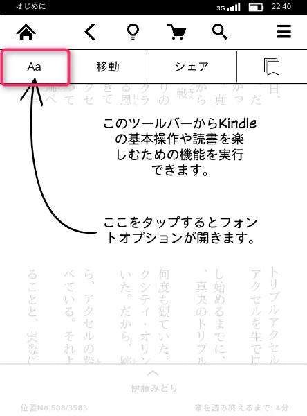 screenshot_2013_11_14T22_40_43+0900.jpg