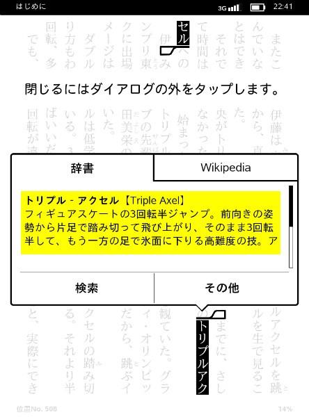 screenshot_2013_11_14T22_41_29+0900.jpg