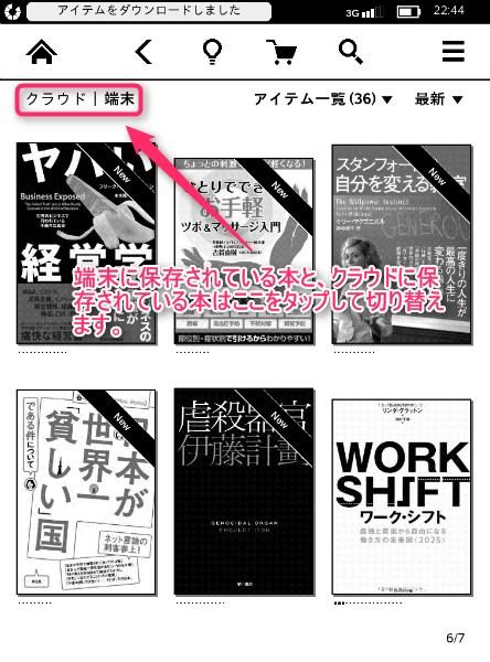 screenshot_2013_11_14T22_44_15+0900.jpg