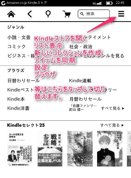 screenshot_2013_11_14T22_45_51+0900.jpg