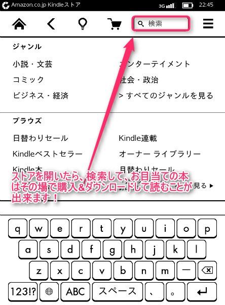 screenshot_2013_11_14T22_45_57+0900.jpg