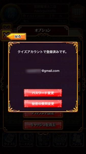 2013-12-12 23.21.09.jpg