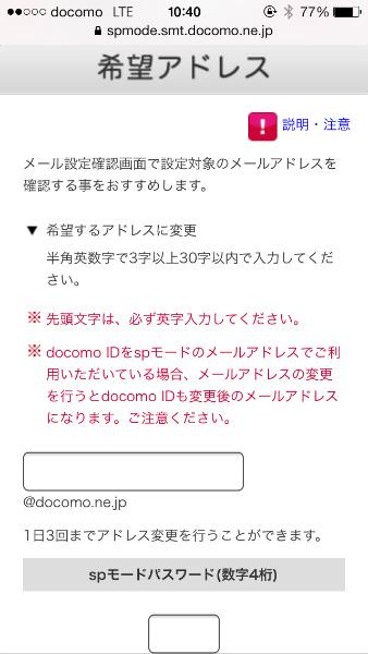 2013-12-12 10.40.56.jpg