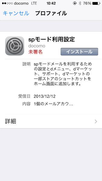 2013-12-12 10.42.30.jpg