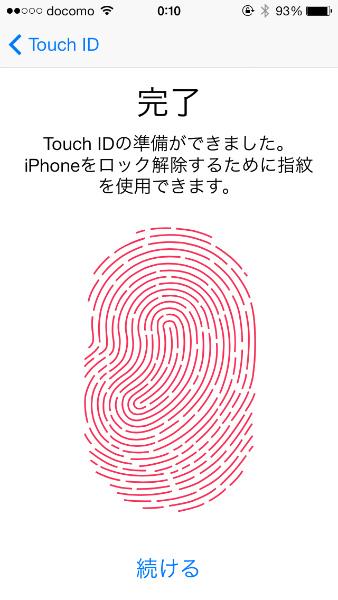 2013-12-13 00.10.00.jpg