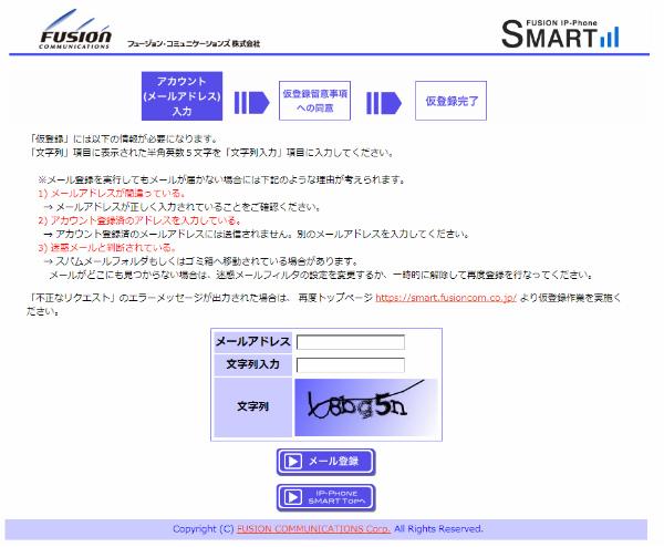 2013-12-13_00h34_33.jpg