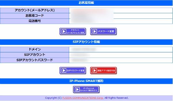 2013-12-13_00h37_07.jpg