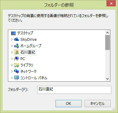 2014-01-19_16h39_14.jpg