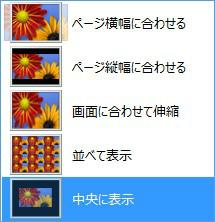 2014-01-19_16h40_08.jpg