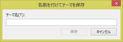 2014-01-19_16h40_34.jpg