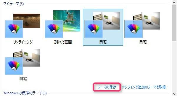 2014-01-19_16h58_49.jpg